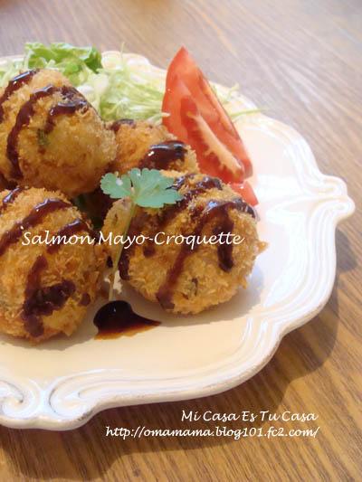 Salmon Mayo-Croquette copy