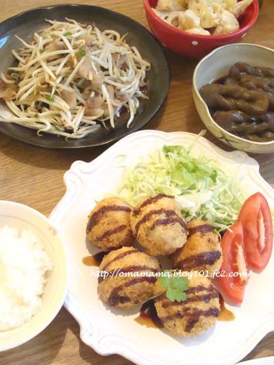 Dinner@Memorial Day