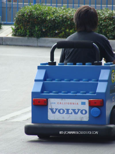 O driving