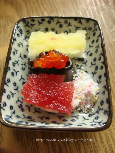 Os Sushi