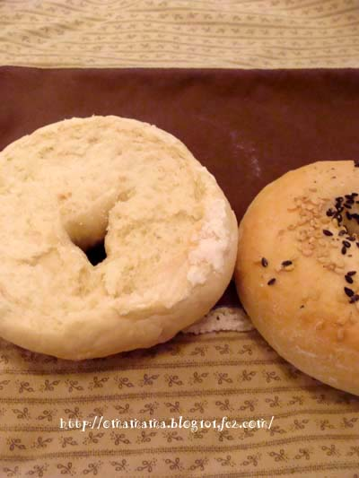 Bagel bottom