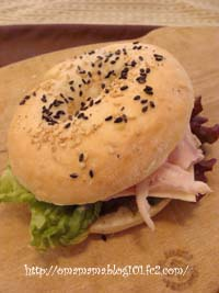 Turkey Bagel