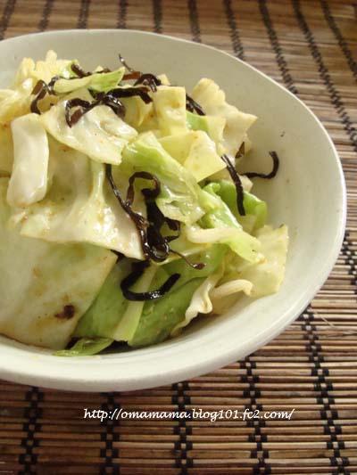Kombu Cabbage