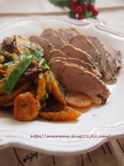 Pork Roast
