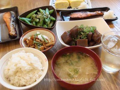 Dinner_20100611113722.jpg