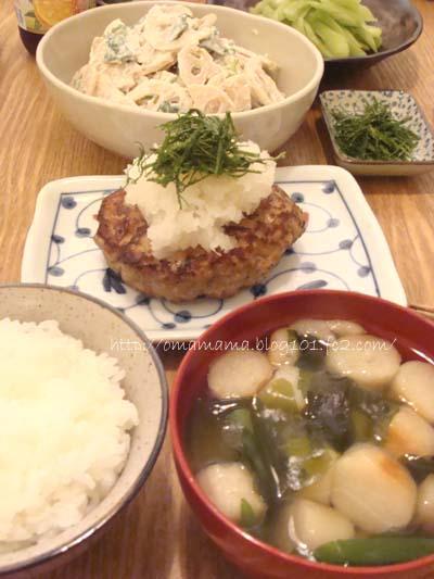Dinner_20120410045921.jpg
