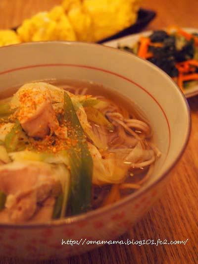Dinner_201311141148413cf.jpg