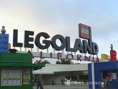 LEGOLAND.jpg