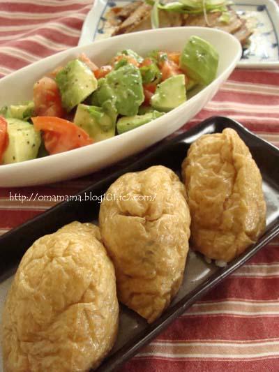 Lunch_20120419144345.jpg