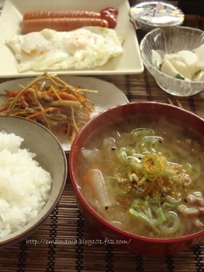 Lunch_20120505150918.jpg