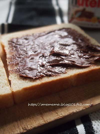 Nutella_20131119054326c8d.jpg