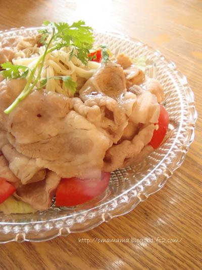 Shabu-salad.jpg