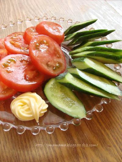 TomatoCucumber.jpg