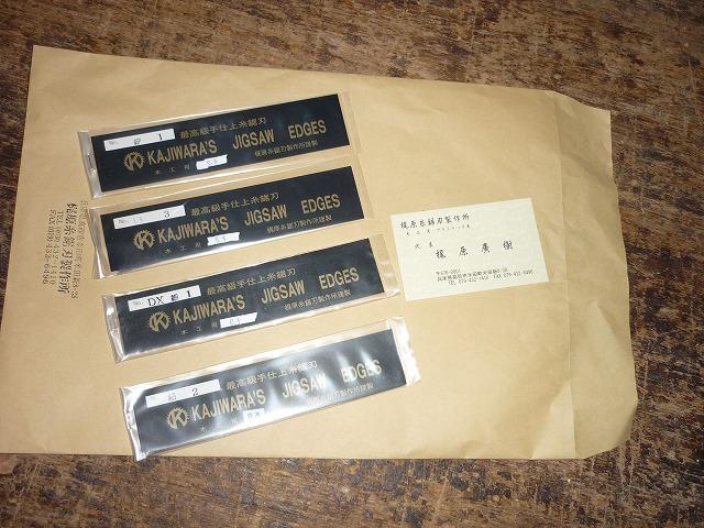 s-P1020401.jpg