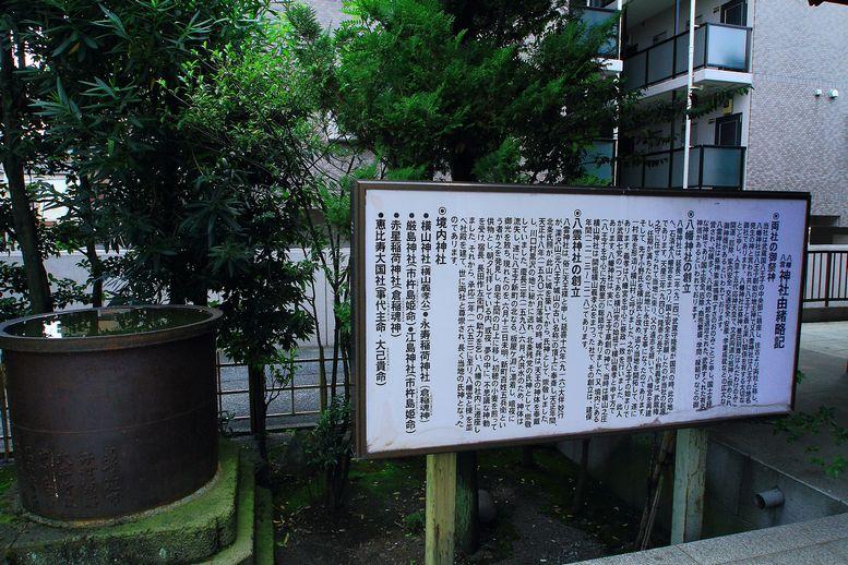 20110807hachiman03.jpg
