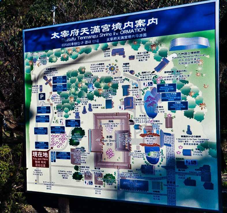 201110dazaifusonota01.jpg