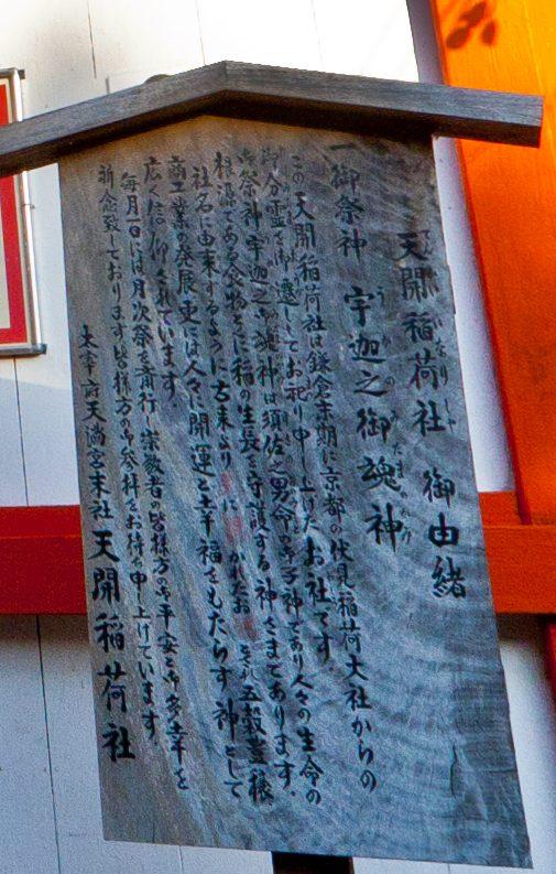 201110dazaifutenkai04.jpg