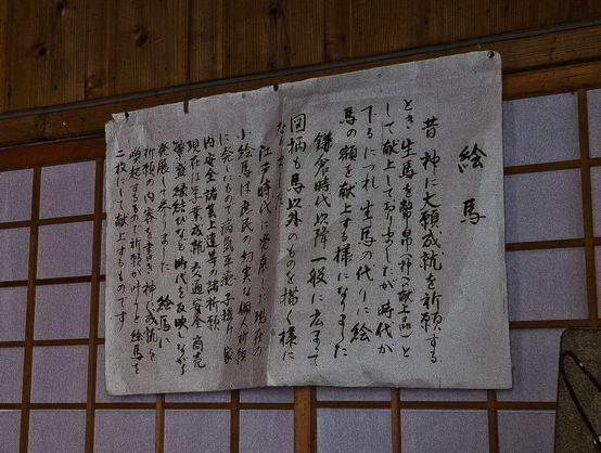 20120102hakusan05 (1 - 1)