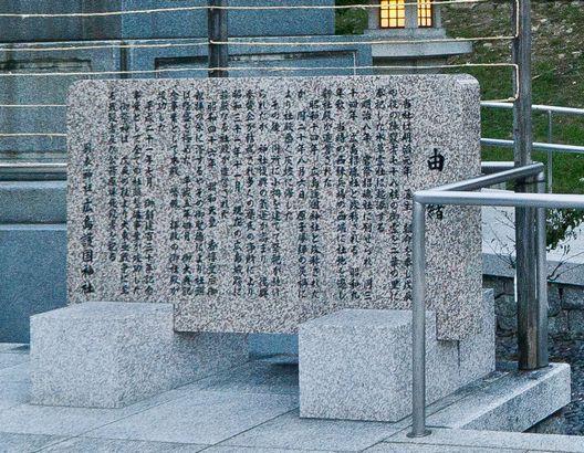 201109hirosimagokoku04 (1 - 1)