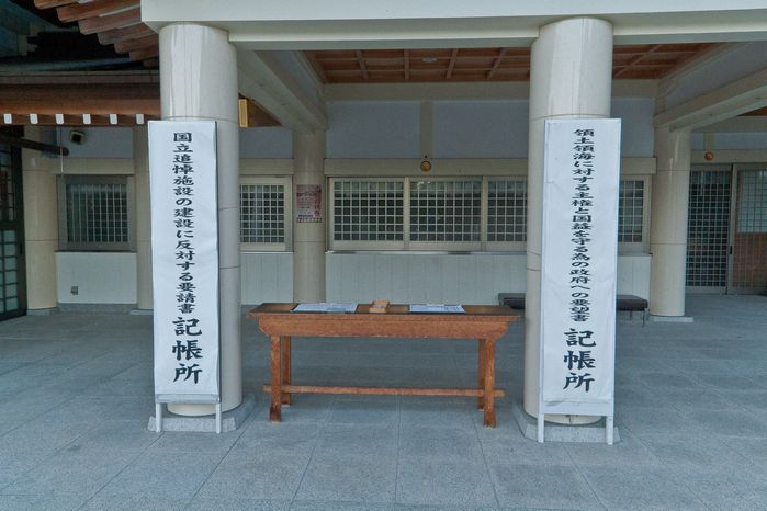 201109hirosimagokoku06 (1 - 1)