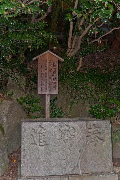 20111026dazaifu30 (1 - 1)