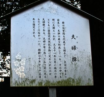 20111026dazaifu27 (1 - 1)