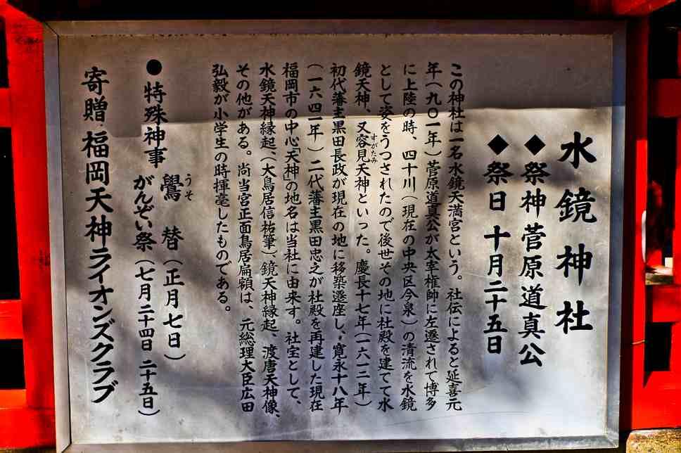 2011suikyou02 (1 - 1)