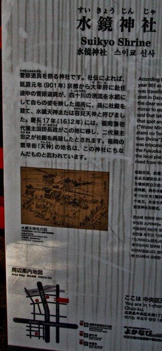 2011suikyou03 (1 - 1)
