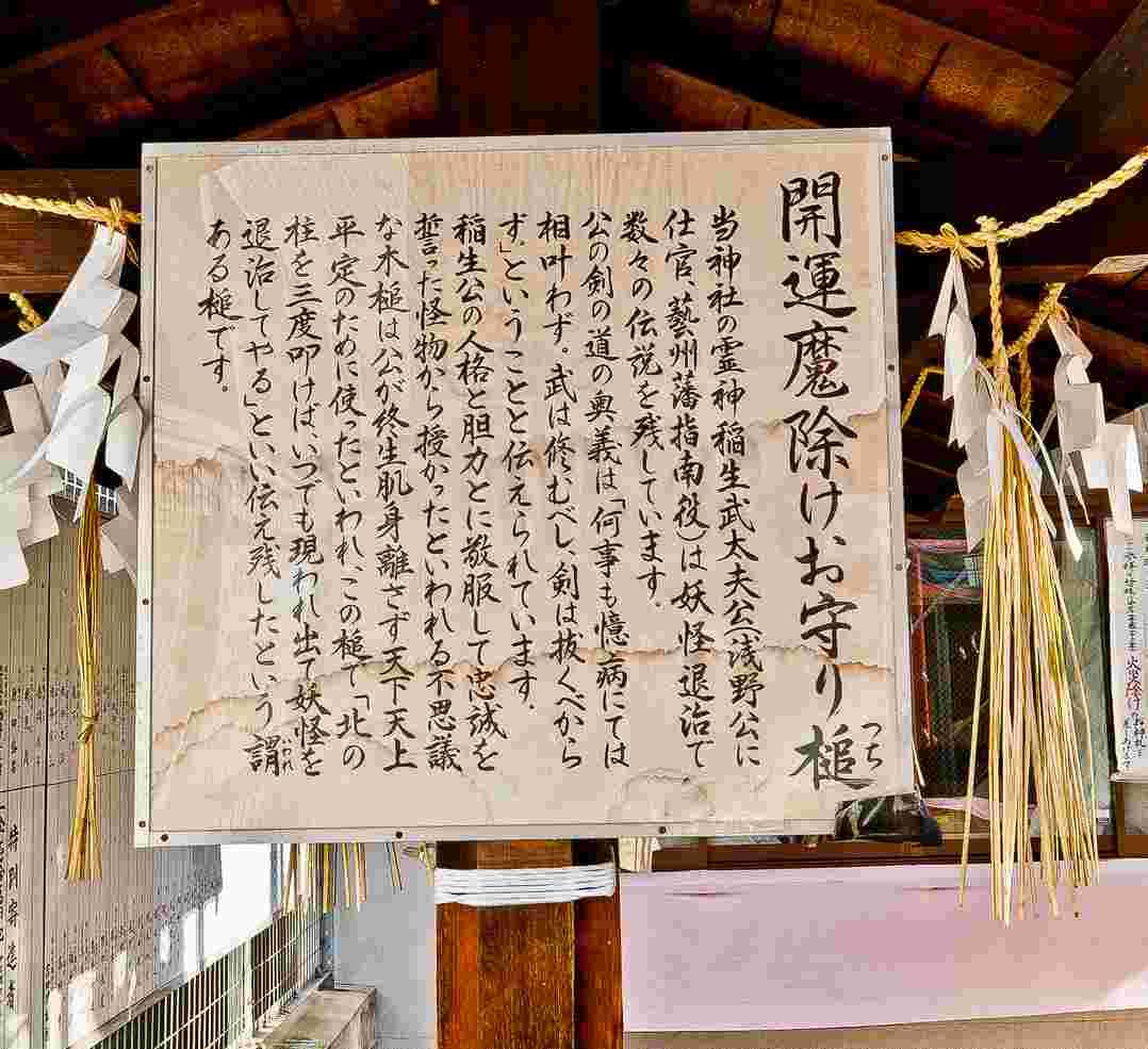 201109hirosimainari04 (1 - 1)