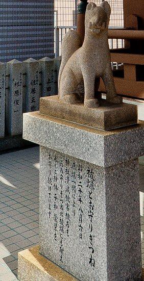 201109hirosimainari11 (1 - 1)