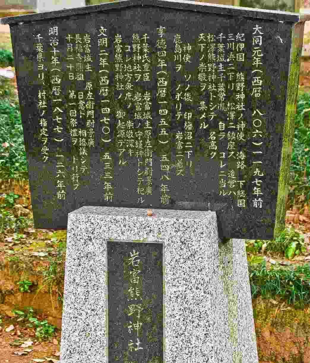 2011105yachimatakumano02 (1 - 1)