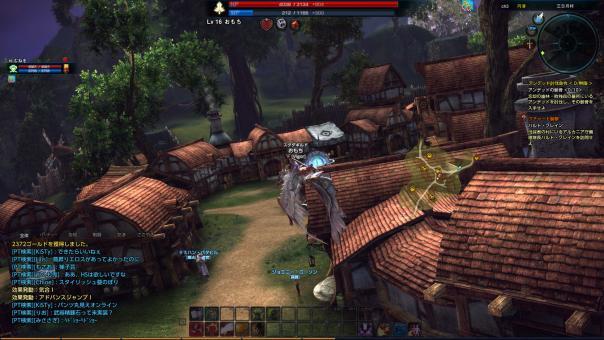 TERA_ScreenShot_20110702_003512.jpg