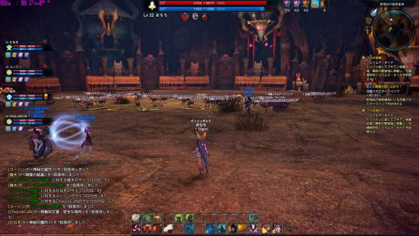 TERA_ScreenShot_20110702_215239.jpg