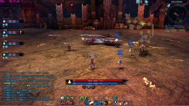 TERA_ScreenShot_20110703_004143.jpg