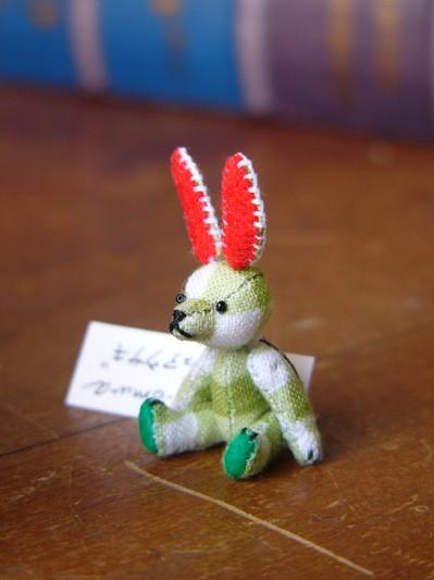 チェック柄のミニウサギその2