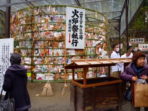 吉田神社 1