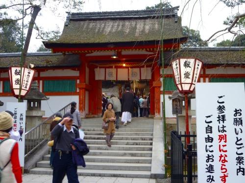 吉田神社 4