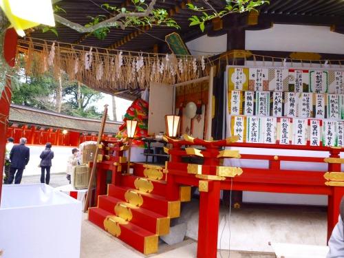 吉田神社 5