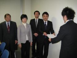 2011.1.17雪害政府交渉