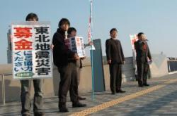 救援募金の協力を呼びかける尾村県議