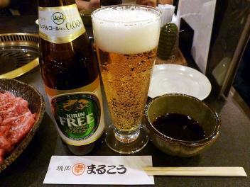 20111210MARUKOU_free.jpg