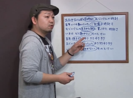 スクリーンショット(2010-11-14 18.27.39)