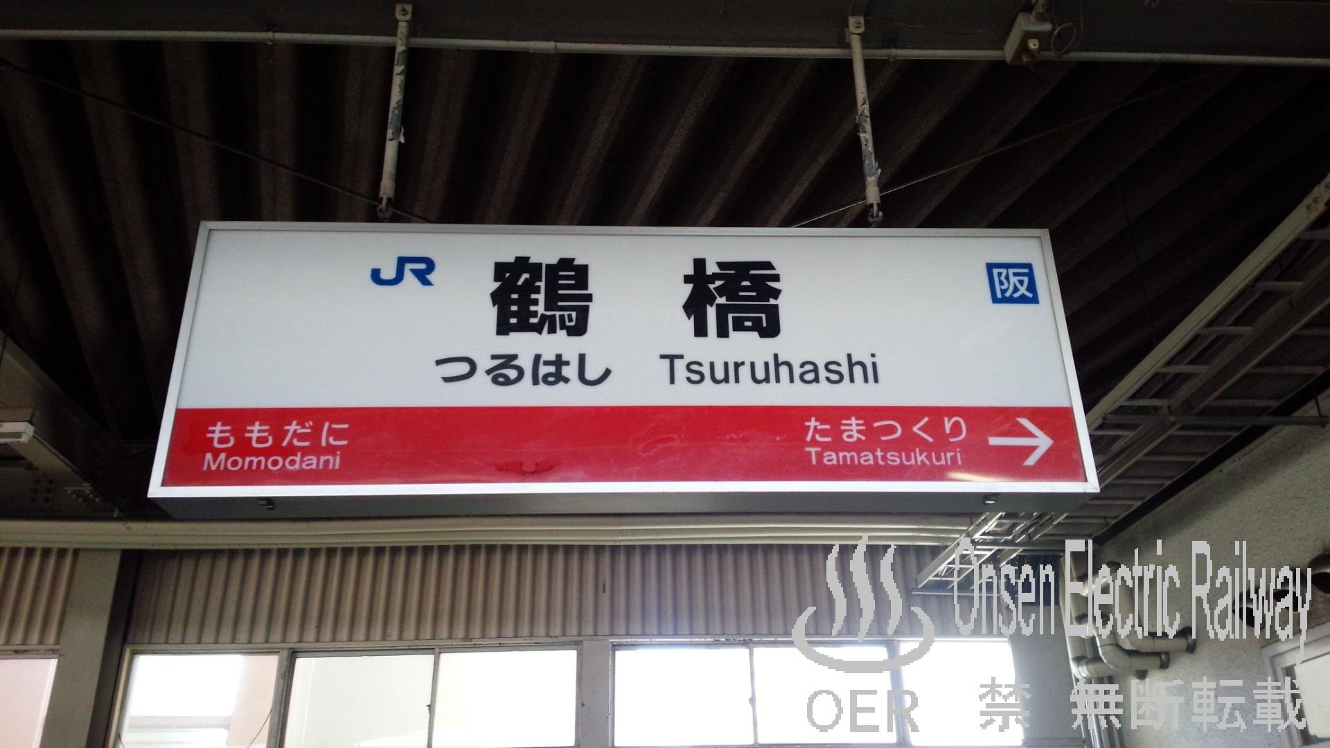 11_tsuruhashi_sta.jpg