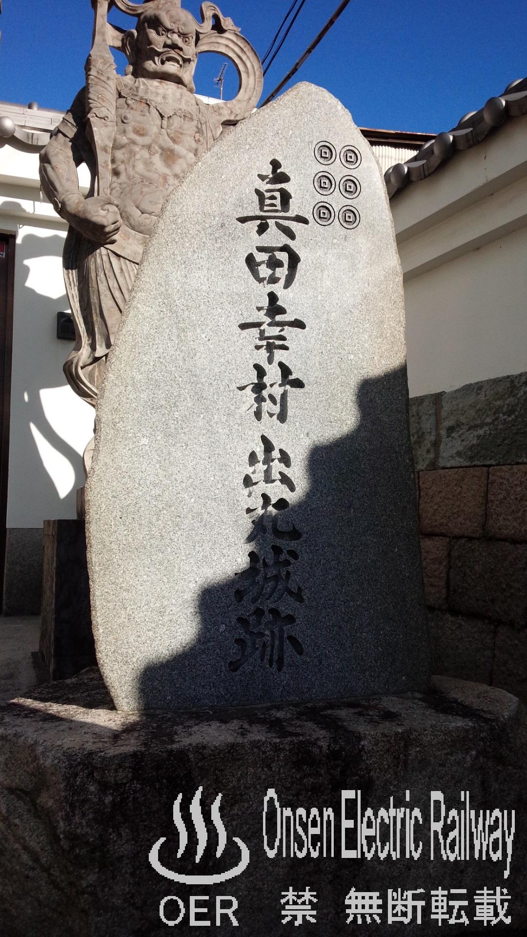 16_shinganji02.jpg