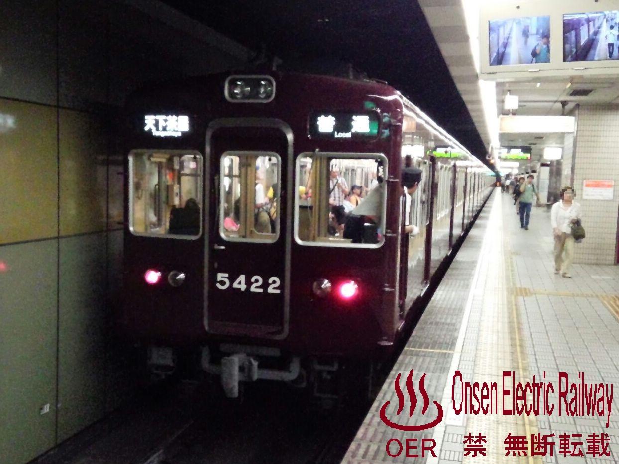 20_hankyu_5000.jpg