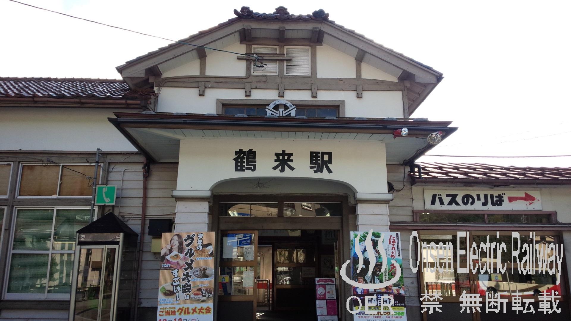 27_hokuriku_tsurugi_sta.jpg