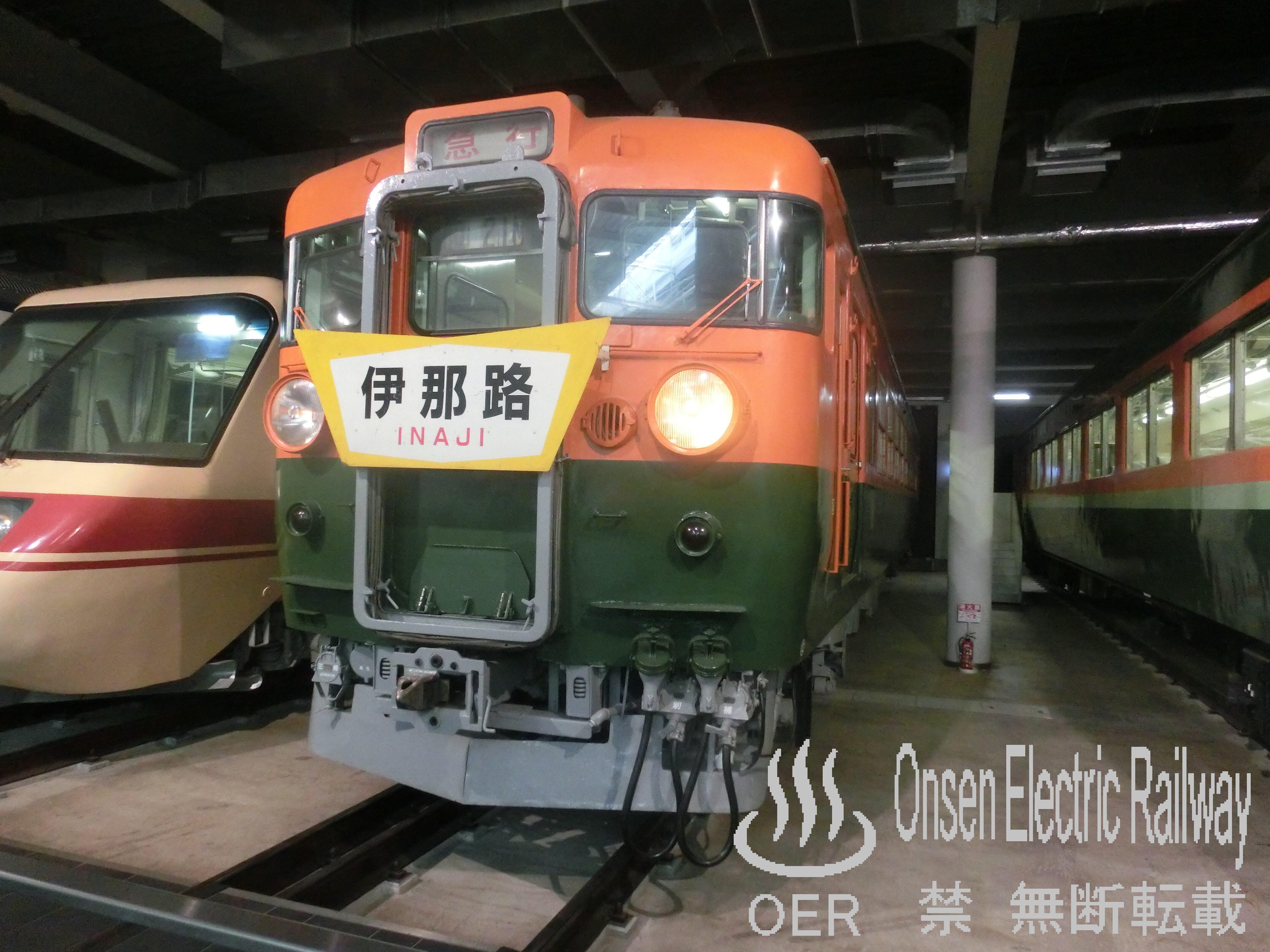 jr_165_inaji.jpg