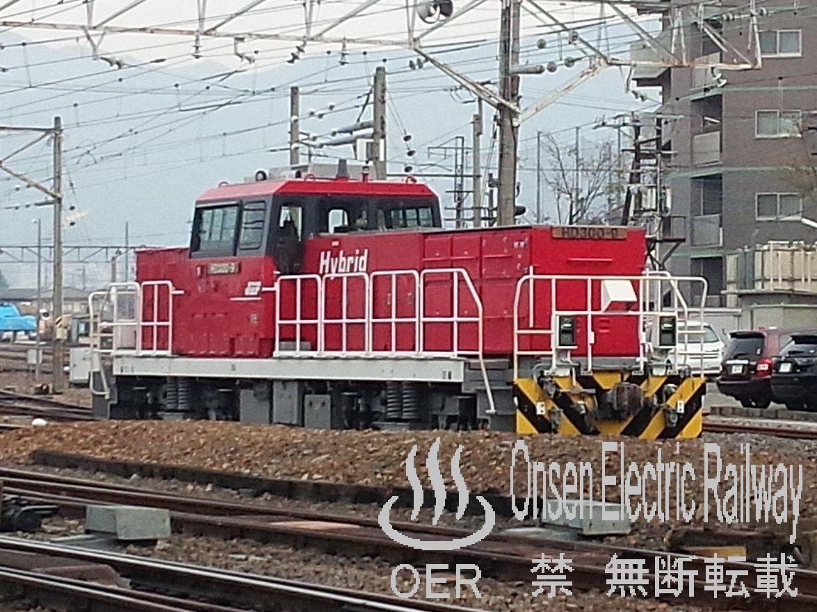 jrf_hb300-9_01.jpg