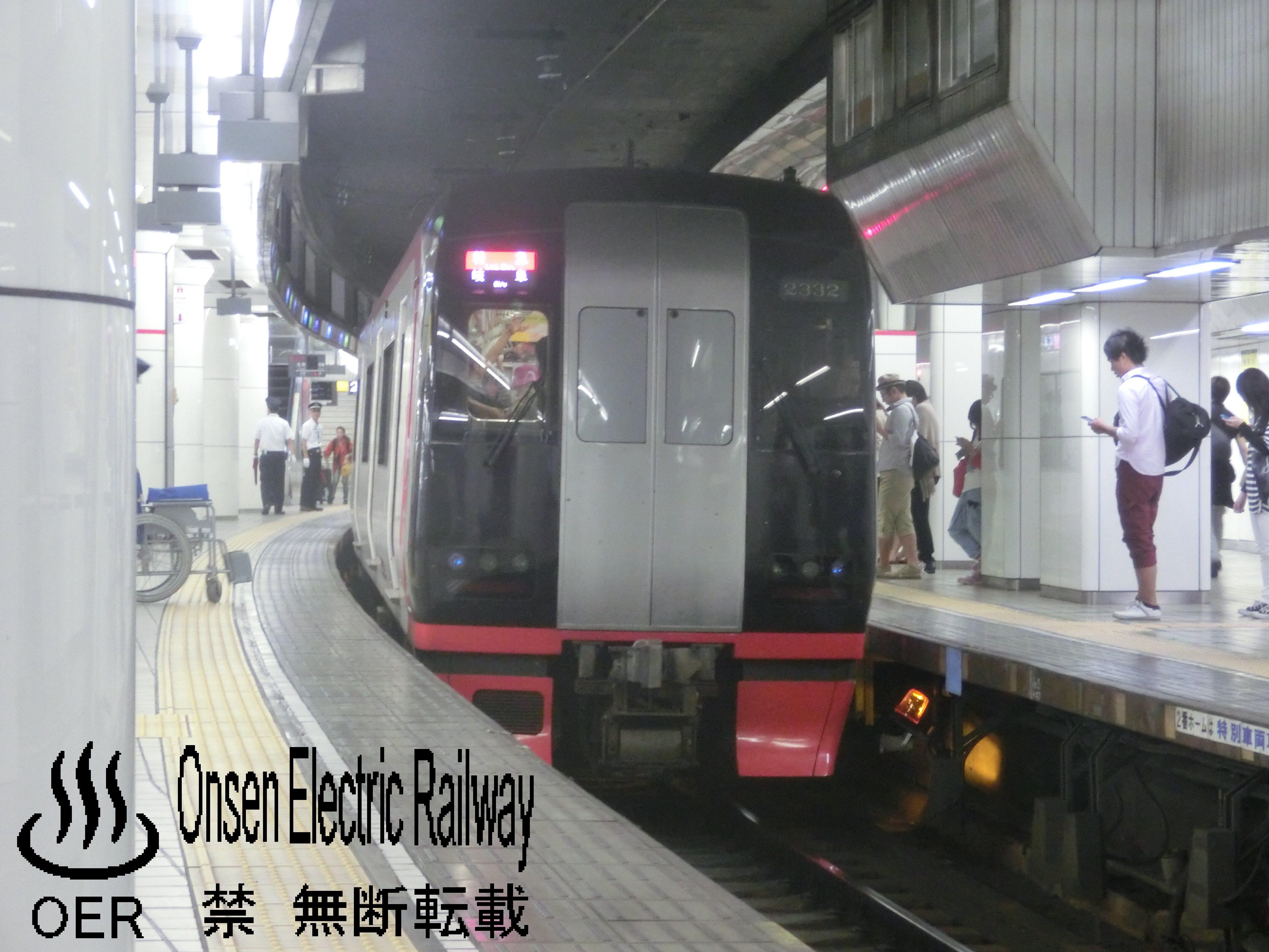 nagoya_2200.jpg
