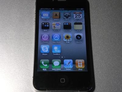 iPhone4実物前面